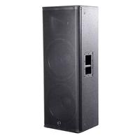 Активная акустическая система Invotone DSX215A