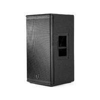 Активная акустическая система Invotone DSX10A